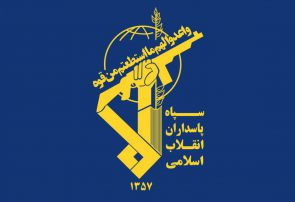 Collapse of Zionist regime perceptible: IRGC
