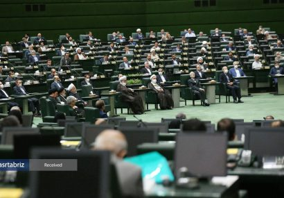 Iranian new parliament holds 1st official session