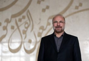 Ghalibaf elected Iran's new Parliament speaker